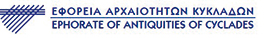Ephorate of Antiquities of Cyclades