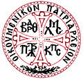 ECUMENICAL PARTIARCHATE OF CONSTANTINOPLE